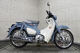 スーパーカブC125/ホンダ 125cc 東京都 リバースオート 八王子店