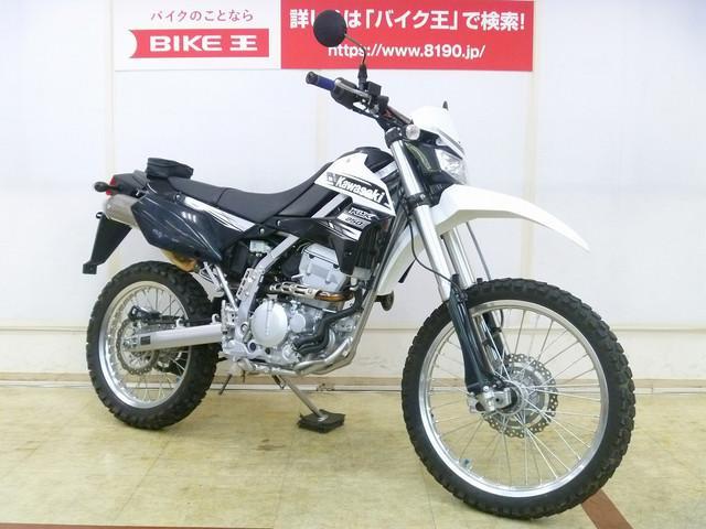 KLX250 KLX250 250ccクラスは年間の税金が3900円!車検もない排気量帯ですので、維…