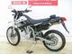 thumbnail KLX250 KLX250 当社にバイクをご売却のうえ、当社でお買い上げ頂くと3万円お得な『乗換応援…