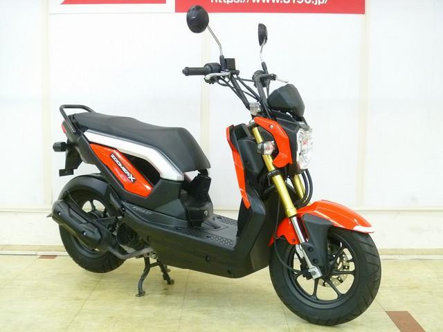 ズーマーX ズーマーX 125ccまでは年間の税金が2000円!燃費も良くとても経済的!可愛がってあ…