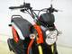 thumbnail ズーマーX ズーマーX バイク王内の他店舗から車両を取り寄せることも可能!埼玉近辺のお客様は是非ご活…