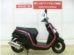 ダンク/ホンダ 50cc 埼玉県 バイク王  上尾店