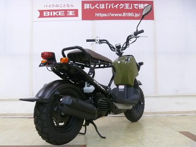 ズーマー ズーマー インジェクション ワンオーナー 全国のバイク王在庫をご紹介できます!気になる車両…