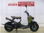 ズーマー/ホンダ 50cc 埼玉県 バイク王  上尾店