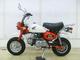 thumbnail モンキー モンキー キャブモデル 全国のバイク王在庫をご紹介できます!気になる車両がございましたら、…