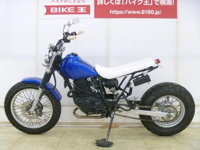 TW225E TW225 スカチューン ロンスイカスタム 全国のバイク王在庫をご紹介できます!気にな…