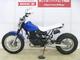 thumbnail TW225E TW225 スカチューン ロンスイカスタム 全国のバイク王在庫をご紹介できます!気にな…