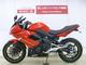 thumbnail ニンジャ400R Ninja 400R ワンオーナー フェンダーレス 各キャンペーン・お得なパートナ…