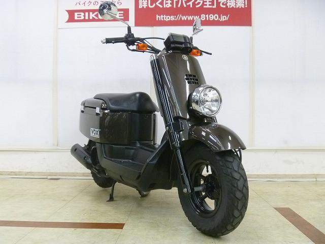 ボックス VOX TEL:0487780817 メール:shopageo@8190.co.jp