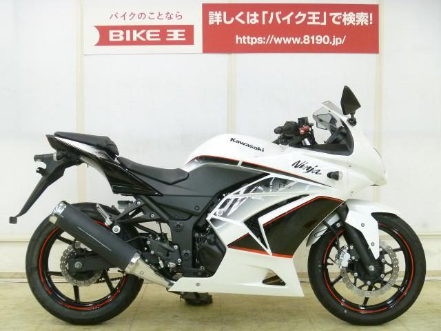 ニンジャ250R Ninja 250R スペシャルエディション ワンオーナー 店頭販売・通信販売行っ…
