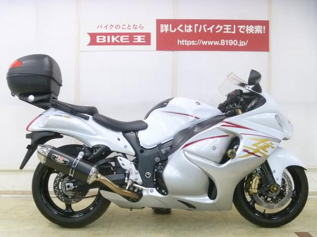 GSX1300R ハヤブサ(隼) HAYABUSA1300 国内 ワンオーナー トップケース 店頭販…