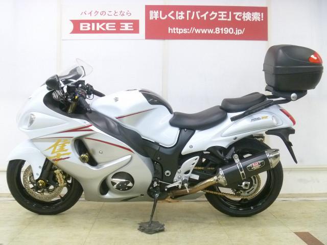 GSX1300R ハヤブサ(隼) HAYABUSA1300 国内 ワンオーナー トップケース 全国の…