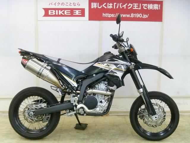 WR250X WR250X ヨシムラマフラー リアフェンダーレス 店頭販売・通信販売行っております!…