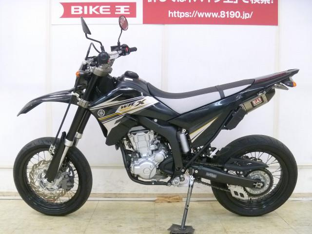 WR250X WR250X ヨシムラマフラー リアフェンダーレス 全国のバイク王在庫をご紹介できます…