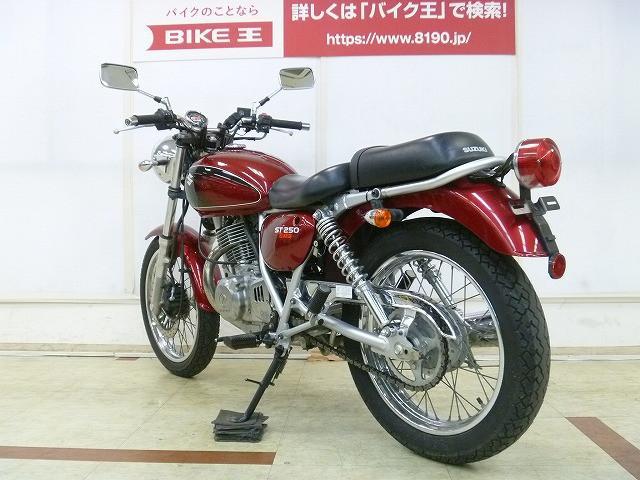 ST250 Eタイプ ST250 Eタイプ セル付 セキュリティ付