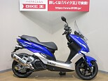 マジェスティS/ヤマハ 155cc 埼玉県 バイク王  上尾店