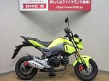 グロム/ホンダ 125cc 埼玉県 バイク王  上尾店