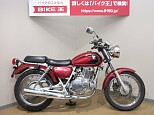 ST250/スズキ 250cc 埼玉県 バイク王  上尾店