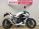 Z250/カワサキ 250cc 埼玉県 バイク王  上尾店