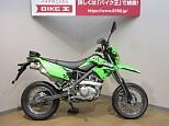 Dトラッカー125/カワサキ 125cc 埼玉県 バイク王  上尾店