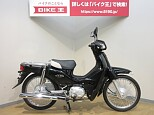 スーパーカブ110プロ/ホンダ 110cc 埼玉県 バイク王  上尾店