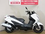 バーグマン200/スズキ 200cc 埼玉県 バイク王  上尾店