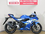 GSX-R125/スズキ 125cc 埼玉県 バイク王  上尾店