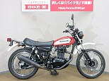 250TR/カワサキ 250cc 埼玉県 バイク王  上尾店