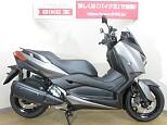 XMAX 250/ヤマハ 250cc 埼玉県 バイク王  上尾店