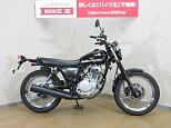 グラストラッカー ビッグボーイ/スズキ 250cc 埼玉県 バイク王  上尾店