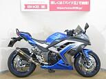ニンジャ250/カワサキ 250cc 埼玉県 バイク王  上尾店
