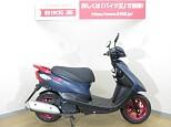 ジョグ(2サイクル)/ヤマハ 50cc 埼玉県 バイク王  上尾店
