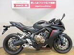 CBR650F/ホンダ 650cc 埼玉県 バイク王  上尾店