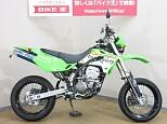 Dトラッカー/カワサキ 250cc 埼玉県 バイク王  上尾店