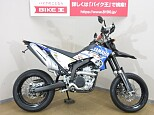 WR250X/ヤマハ 250cc 埼玉県 バイク王  上尾店