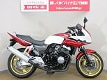 CB400スーパーボルドール/ホンダ 400cc 埼玉県 バイク王  上尾店