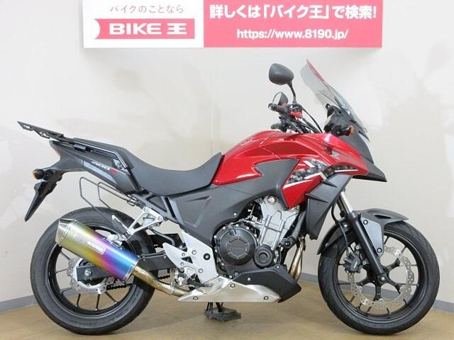 400X 400X【マル得車両】 モリワキマフラー装備! サイドバッグサ… 1枚目:400X【マル得…