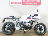 R nineT/BMW 1170cc 埼玉県 バイク王  上尾店