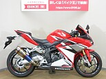 CBR250RR (MC22)/ホンダ 250cc 埼玉県 バイク王  上尾店