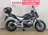 NC750S デュアルクラッチトランスミッション/ホンダ 750cc 埼玉県 バイク王  上尾店