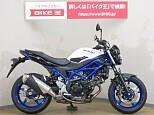 SV650/スズキ 650cc 埼玉県 バイク王  上尾店