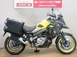 Vストローム650/スズキ 650cc 埼玉県 バイク王  上尾店