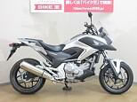 NC700X/ホンダ 700cc 埼玉県 バイク王  上尾店