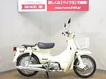 リトルカブ/ホンダ 50cc 埼玉県 バイク王  上尾店