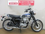 W650/カワサキ 650cc 埼玉県 バイク王  上尾店