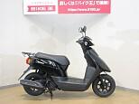 ジョグZ/ヤマハ 50cc 埼玉県 バイク王  上尾店