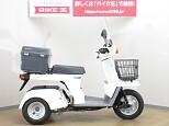 ジャイロX/ホンダ 50cc 埼玉県 バイク王  上尾店