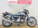 ゼファー750/カワサキ 750cc 埼玉県 バイク王  上尾店