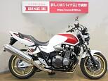 CB1300スーパーフォア/ホンダ 1300cc 埼玉県 バイク王  上尾店