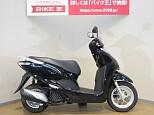 リード125/ホンダ 125cc 埼玉県 バイク王  上尾店